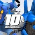 blue-beetle-009